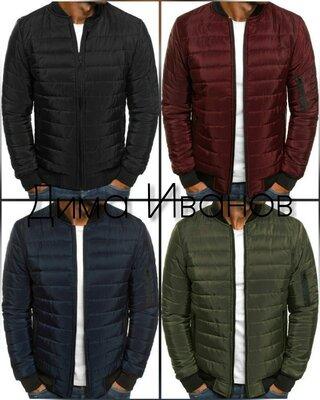 Продано: Мужская куртка-бомбер. Топ Качество