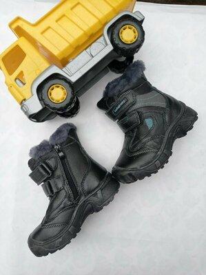 Продано: Зимние кожаные ботинки
