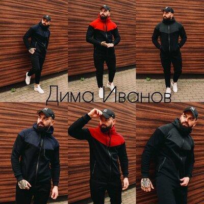 Продано: Мужской зимний теплый спортивный костюм. Топ Качество