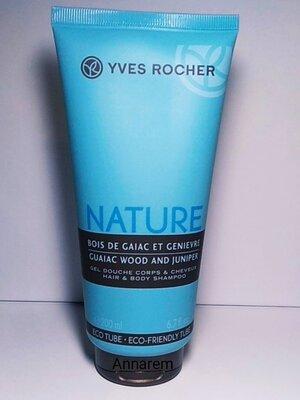 Скидка парфюмированный гель для тела и волос можжевельник гваяковое дерево
