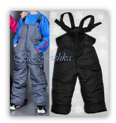 80-134, замеры. Зимний полукомбинезон для мальчика и девочки. дитячі теплі штанці полукомбінезон