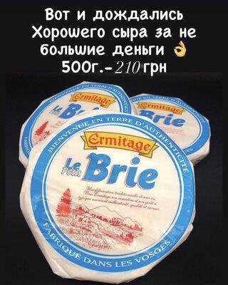 Бри Эрмитаж Ermitage 500 г