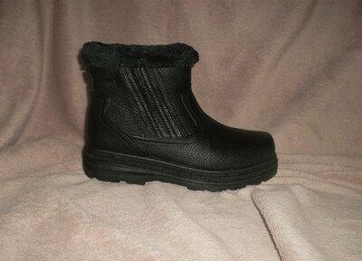 Зимние теплые ботинки стелька 26 см.