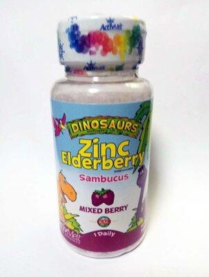 Детям цинк с бузиной, витамины смесь ягод, 90 шт. Iherb