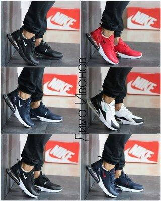 Продано: Мужские кроссовки Nike Air Max 270. Топ качество