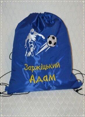 Детский спортивный мешок рюкзак для обуви