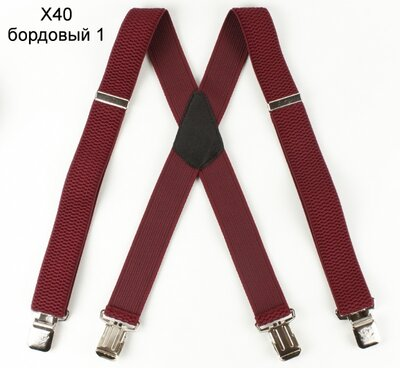 Подтяжки мужские широкие усиленные Paolo Udini X40 Top Gal