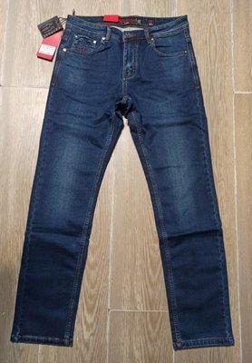 Теплые джинсы resalsa,9515, на тонком флисе зауженные подростковые,остались р.28
