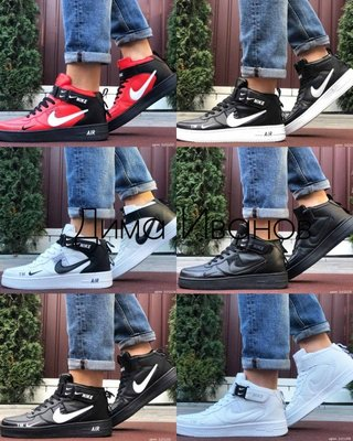 Продано: Мужские теплые кроссовки Nike Air Force . Топ Качество