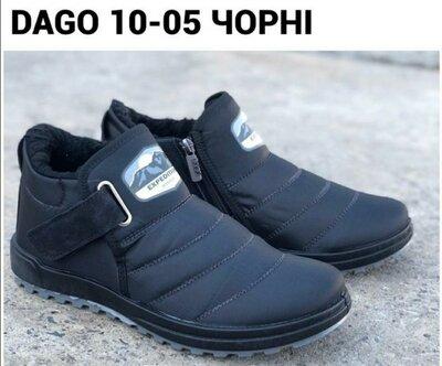 Продано: Распродажа Ботинки кроссовки сапоги термо Дутики непромокаемые утеплённые