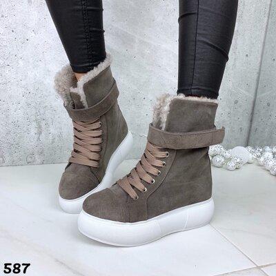 Женские натуральные замшевые зимние ботинки на шнуровке на высокой подошве