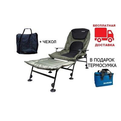 Кресло раскладушка карповое Grand SL-106 RA-2230 Ranger и Подарок