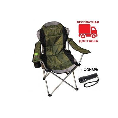 Кресло раскладное SL-010 FC 750-052 RA-2221 Ranger Фонарик