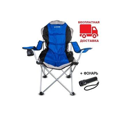 Кресло раскладное туристическое SL-010 RA-2233 FC 750-052 Ranger Фонарик