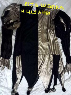 Карнавальный костюм Шут размер 52 -54 Блазень