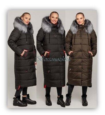 48-58. Зимнее женское пальто. мех Женский пуховик, Зимнее пальто длинное, Молодежное пальто зимнее
