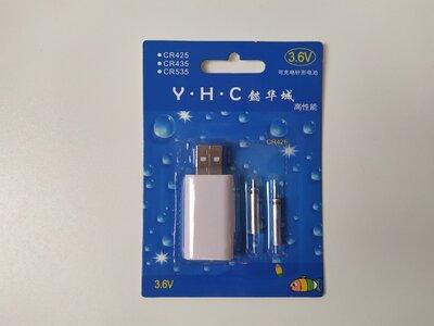 Аккумуляторы зарядное устройство USB к светящимся поплавкам CR-425