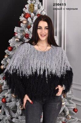 Шикарный женский свитер, травка.