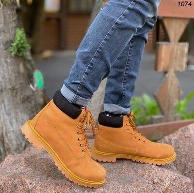 1074 ботиночки зимние, мужские спортивные ботинки зимние, зимние мужские ботинки