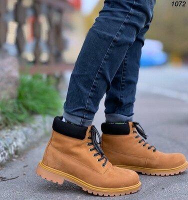 1072 ботиночки зимние, мужские спортивные ботинки зимние, зимние мужские ботинки