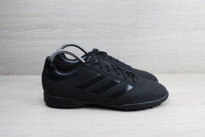 Футбольные сороконожки Adidas оригинал, размер 40 - 41 копочки