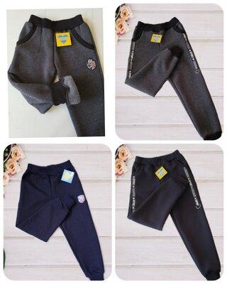 Теплющие штаны на мальчиков с начесом. Есть Бравлы, турецкая трехнить. отличное качество