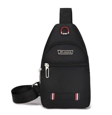 Стильная мужская сумка-барсетка на плечо