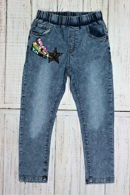 Низкая цена-супер качество Укороченные джинсы для девочки Венгрия