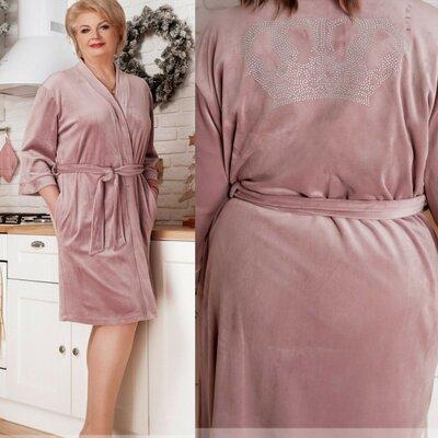 Велюровый халат со стразами на спине, отличное качество 50-68