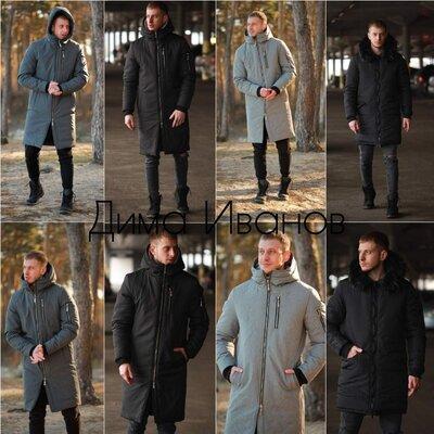 Продано: Мужская зимняя теплая куртка-парка. Топ Качество