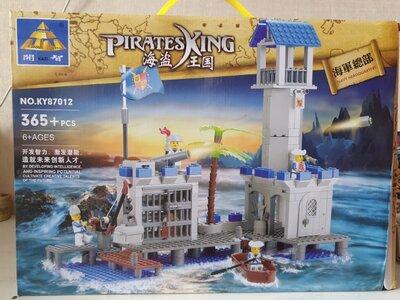 Конструктор kazi Пиратская база