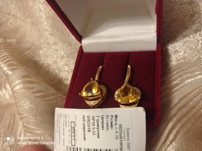 Продано: Золотые серьги с цитрином