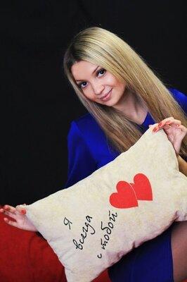 Продано: Сувенирная подушка с вышивкой Я всегда с тобой Ф