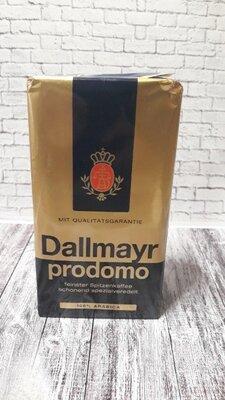 Кофе Dallmayr Prodomo молотый 500 г. Германия