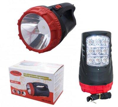 Фонарь Переносной Поисковый Wimpex WX-2827 3W 9 LED WX 2827