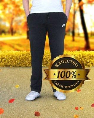 Мужские теплые спортивные штаны. Распродажа. 48-54р.