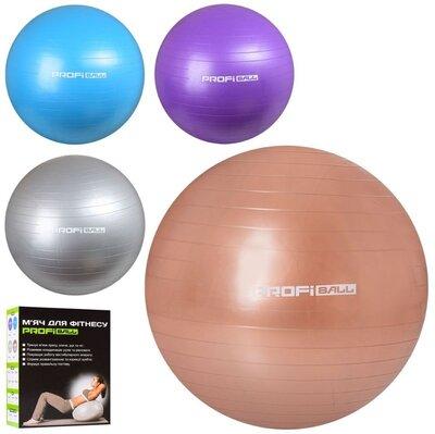 Мяч для фитнеса 75 см, М 0277