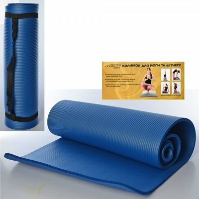 Йогамат MS 2608-27, йога-мат , коврик для фитнеса, каремат