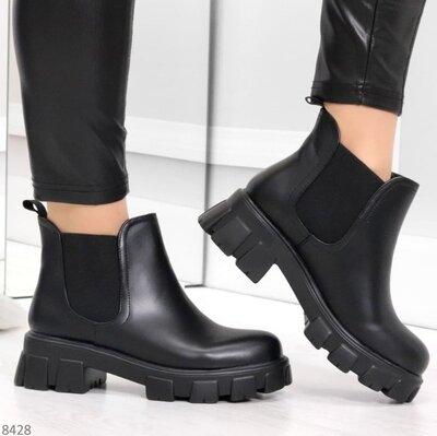 Демисезонные женские ботинки Челси, ботинки женские, жіночі ботінки, черевики 38,39р код 8428