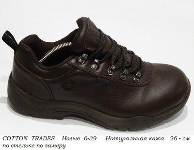 Ботинки Cotton 39-40