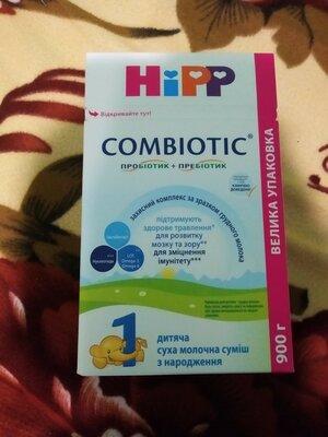 Продам смесь Hipp Combiotic 1
