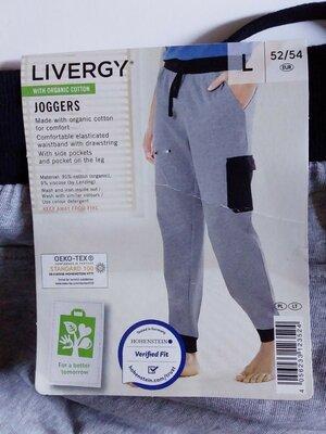 Продано: спортивні штани livergy