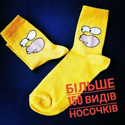 Носки с принтами надписами приколами високі шкарпетки з написами принтами