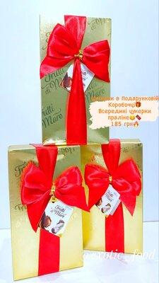 Цукерки в подарунковій Коробці Розпродаж