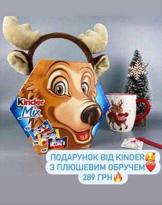 Подарунок від Kinder з плюшевим обручем