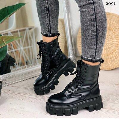 Распродажа Невероятно стильные ботиночки, Деми , 36-41 р