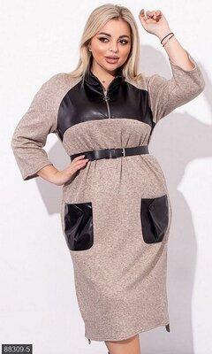 Платье ангора миди до 66 размера