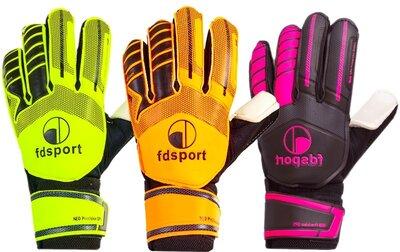 Перчатки вратарские юниорские с защитными вставками на пальцах FDsport FB-579 размер 7-8