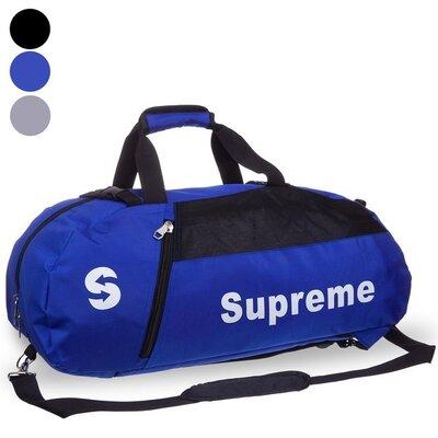 Сумка рюкзак многофункциональный 2в1 Supreme 8191 размер 60х27х24см 3 цвета
