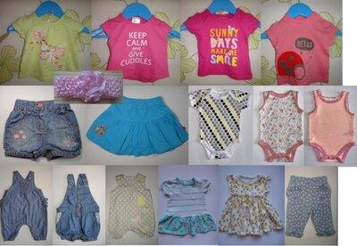 Одежда пакетом для девочки 0-3 мес 16 шт